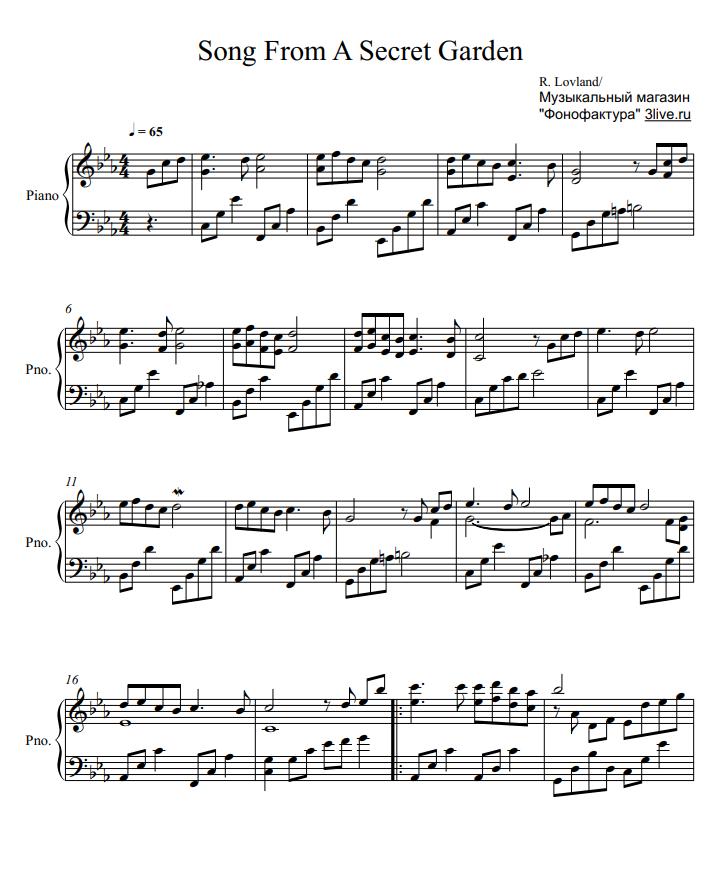 Rolf Lovland - Song from a Secret Garden (Сад Эдема) ноты
