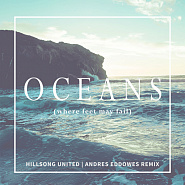 Ноты Hillsong United - Oceans (Where Feet May Fail)