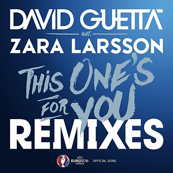 David Guetta, Zara Larsson - This One's For You (Official Song UEFA EURO 2016) ноты для фортепиано