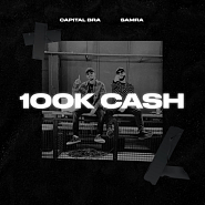 Ноты Capital Bra - 100k Cash