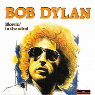 Bob Dylan - Blowin' in the Wind ноты для фортепиано
