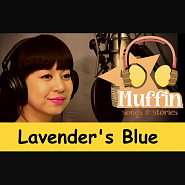 Muffin Songs - Lavender's Blue (Dilly Dilly) ноты для фортепиано
