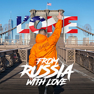 L'One - From Russia With Love ноты для фортепиано