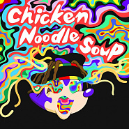 Ноты Becky G - Chicken Noodle Soup