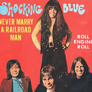 Shocking Blue - Never Marry A Railroad Man ноты для фортепиано