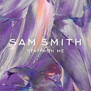 Sam Smith - Stay With Me ноты для фортепиано
