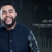 Jah Khalib - Медина ноты для фортепиано в Note-Store.ru