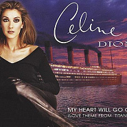 Ноты Celine Dion - My Heart Will Go On (Titanic Soundtrack OST)
