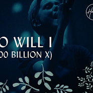 Hillsong Worship - So Will I (100 Billion X) ноты для фортепиано