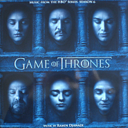 Ramin Djawadi - The Winds of Winter (Game of Thrones: Season 6 OST) ноты для фортепиано