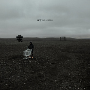 NF - The Search ноты для фортепиано