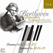 Людвиг ван Бетховен - Piano Sonata No. 12 in A♭ major, Op. 26, 1st Movement ноты для фортепиано