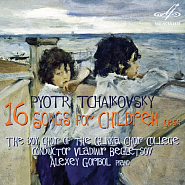 Пётр Ильич Чайковский - The Little Flower (16 Songs for Children) ноты для фортепиано