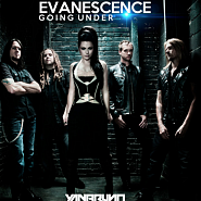 Ноты Evanescence - Going Under