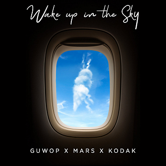 Bruno Mars, Gucci Mane, Kodak Black - Wake Up in the Sky ноты для фортепиано