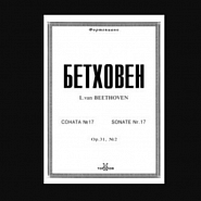 Людвиг ван Бетховен - Sonata No. 17 in D minor, Op. 31, No. 2, Allegretto ноты для фортепиано