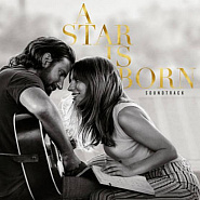 Lady Gaga и др. - Shallow (From A Star Is Born) ноты для фортепиано