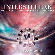 Hans Zimmer - First Step (Interstellar OST) ноты для фортепиано
