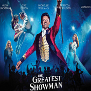 The Greatest Showman Ensemble и др. - From Now on ноты для фортепиано