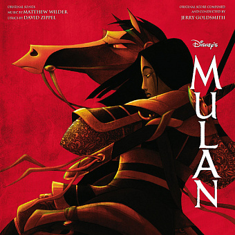 Donny Osmond - I'll Make a Man Out of You (From Mulan) ноты для фортепиано