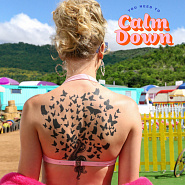 Taylor Swift - You Need To Calm Down ноты для фортепиано