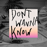 Ноты Maroon 5 - Don't Wanna Know