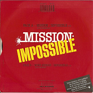 Lalo Schifrin - Mission impossible ноты для фортепиано
