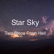 Ноты Two Steps from Hell - Star Sky