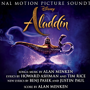 Alan Menken - Harvest Dance (From Aladdin) ноты для фортепиано