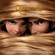 Mandy Moore и др. - I See The Light (From Disney's Tangled) ноты для фортепиано