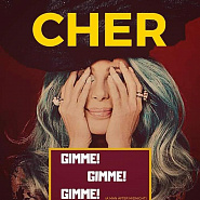 Cher - Gimme! Gimme! Gimme! (A Man After Midnight) ноты для фортепиано