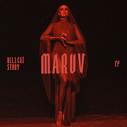 MARUV - If You Want Her ноты для фортепиано