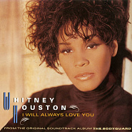 Whitney Houston - I Will Always Love You ноты для фортепиано